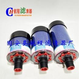 Des-Case LE-2,LE-3,LE-4呼吸器滤芯-减速机除湿过滤器