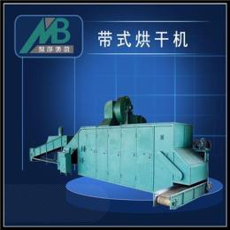 高效网带饲料颗粒烘干机 设备运行稳定 可靠耐用