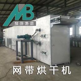 带式硅藻泥烘干设备 大型带式干燥设备 藻泥干化率高