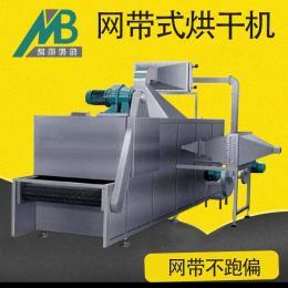 履带烘干设备 硅藻土烘干机 现货供应 大型非标定制