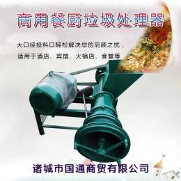 餐厨垃圾粉碎机厨房泔水潲水处理设备黑水虻养殖料磨泥机