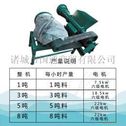 食品级研磨芝麻花生酱粉碎机多功能商用打浆机电动研磨虾酱海鲜机