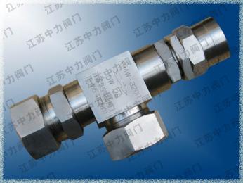DW28弹簧微启式高压安全阀