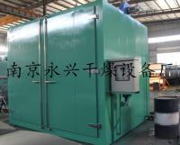 干燥设备烘干设备厂家