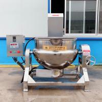 搅拌夹层锅价格   诸城汇品机械