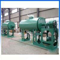 铁氧体专用耙式干燥机