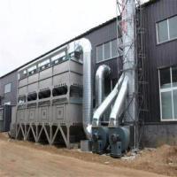 制鞋厂活性炭废气催化燃料处理设备系统组成