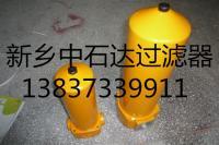 WF吸油濾油器