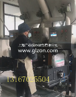 干粉砂浆包装机