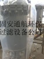 航空煤油90立方100LGFA-90/16过滤分离器