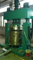供应生产聚氨酯密封胶设备 强力分散机厂家