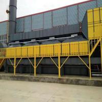 汽修廠噴漆房Voc催化燃燒設備的排氣處理