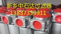 液压油箱吸油过滤器