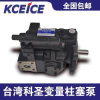 V15A2R-10X臺灣柱塞泵V15A1R-10X變量柱塞泵