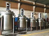 供应佛山不锈钢反应釜 固化剂反应釜 不锈钢反应釜厂家