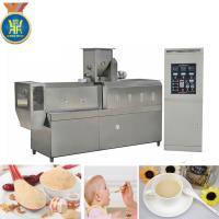食品级营养米粉生产线营养粉加工设备