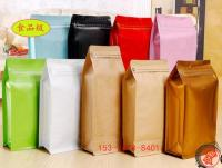 烤蝦彩印包裝袋A歷城烤蝦彩印包裝袋A烤蝦彩印包裝袋廠家貨源