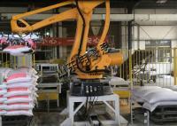 安徽奶粉機器人卸垛機 食品碼垛拆垛生產線
