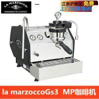 意大利La Marzocco GS3带表版单头家用咖啡机