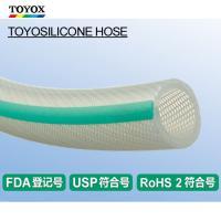 TOYOSILICONE HOSE 食品硅胶管 TSI