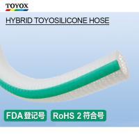TOYOX(東洋克斯) 食品硅膠管 HYBRID TOYOSILICONE HOSE HTSI 硅膠管 食品醫藥管
