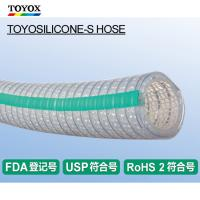 TOYOX(東洋克斯) 食品硅膠管 TOYOSILICONE-S HOSE TSIS 硅膠管 食品醫藥管