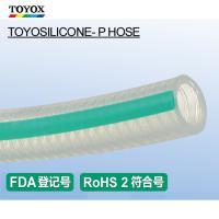 TOYOX(東洋克斯) 食品硅膠管 TOYOSILICONE-P HOSE TSIP 硅膠管 食品醫藥管