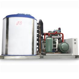 大型工业制冰机日产3吨以上定制