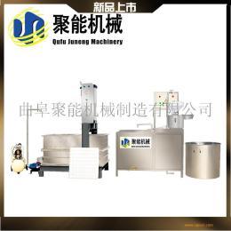 豆腐干烟熏机价格实惠 大型豆腐干压榨成型机