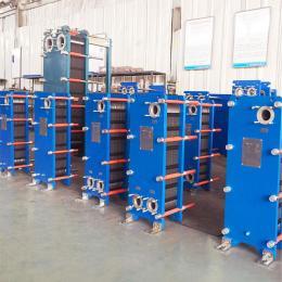 食品杀菌机可拆式板式食品级换热器食品生产线专用304不锈钢板式换热器