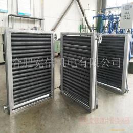 烘房蒸汽导热油不锈钢散热器余热回收热交换器高频焊加热器换热器