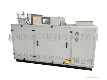杭州洁净式净化型恒温恒湿机除湿机生产