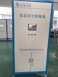 报废脱模剂直接排放处理机