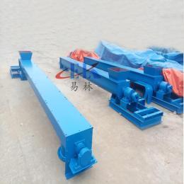 易林機械GX160型管螺旋輸送機,粉體輸送機