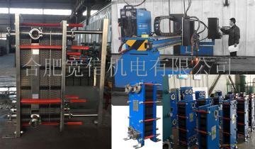 合肥宽信食品级板式换热器,水水热交换器,蒸汽板式热交换器,厂家直销