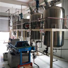 中小型油脂精炼设备 毛油脱酸脱蜡精炼机组 榨油厂亚麻油精炼机