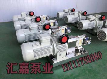 凸轮转子泵,不锈钢转子泵,不锈钢凸轮转子泵