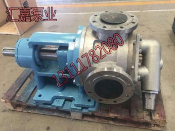 高粘度泵,高粘度转子泵,高粘度保温泵