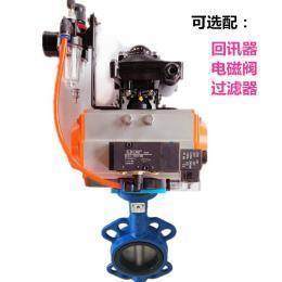 D671PX-16气动对夹蝶阀不锈钢阀板