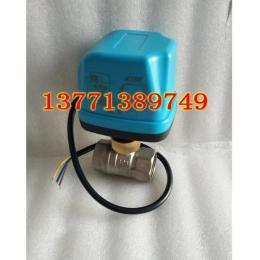 AC220V三线两控电动不锈钢球阀DN20PN25