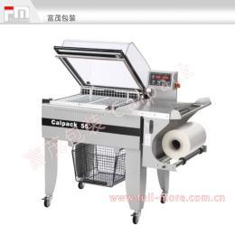 上海富茂 收缩膜二合一封口包装机/收缩炉