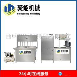高产量省人工豆腐机 小型家用豆腐机设备 聚能豆制品机械