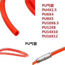 PU气管 气泵软管 空压机软管