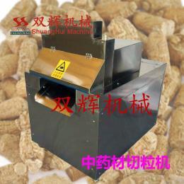 厂家供应中药切粒机QY-600