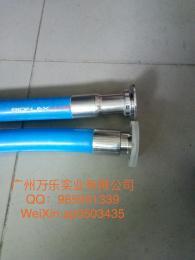 蓝色包覆特氟龙软管BIOFLEX ULTRA P-0701