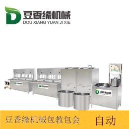 全自动豆腐机 多功能家用豆腐机