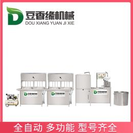 湖南食品机械豆腐机 豆腐机全自动多功能