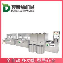 衡水花生豆腐机价格 全自动豆腐机厂家直销