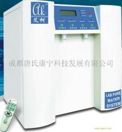 Exceed-D實驗室超純水機