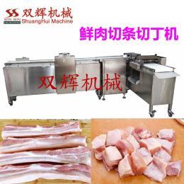 厂家供应鲜肉切条切丁机QT-400可订制